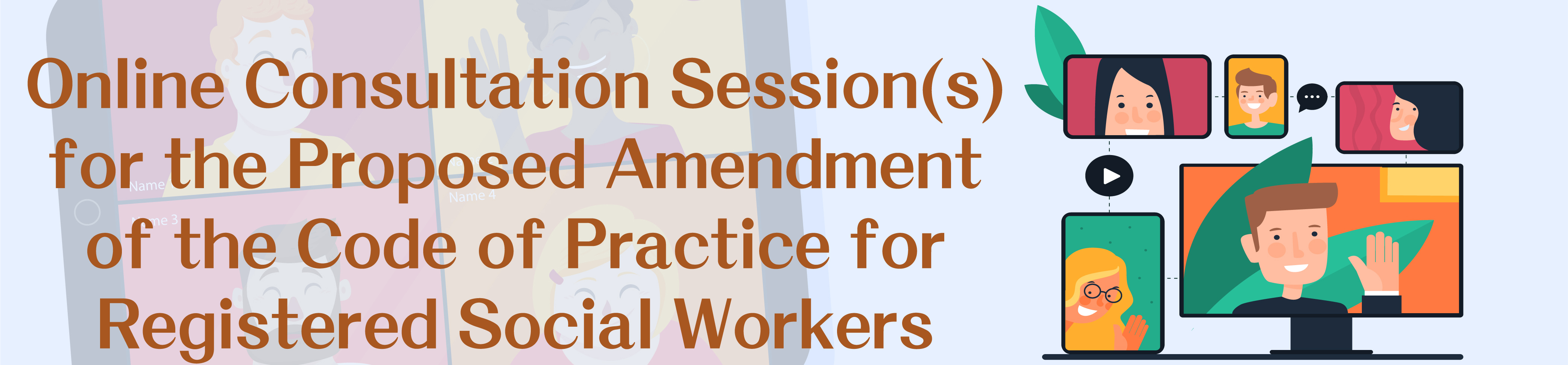 Online Consultation Session(s) for the Proposed Amendment of the Code of Practice for Registered Social Workers